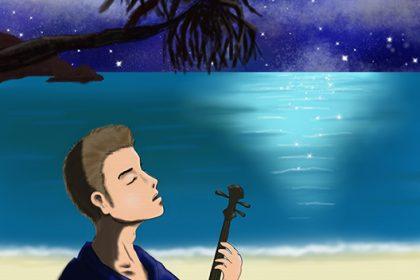 月夜浜の唄