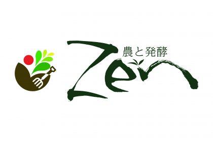 農と発酵Zenロゴマーク